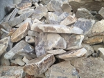 Random Montville Wall Stone